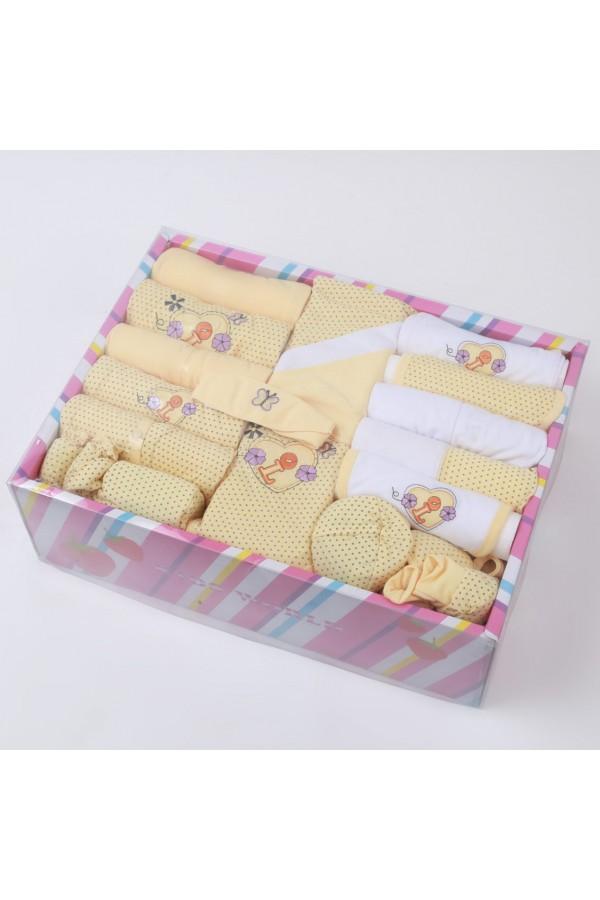 بوكس هدايا للمواليد - 20 قطعة