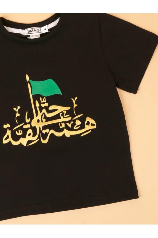 تيشيرت اليوم الوطني شبابي طبعات