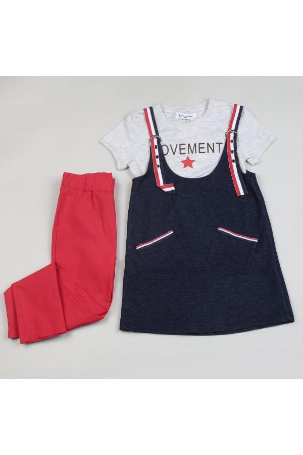 فستان بحمالات قابلة للتعديل مع تيشيرت بطبعات كتابة - 3 قطع